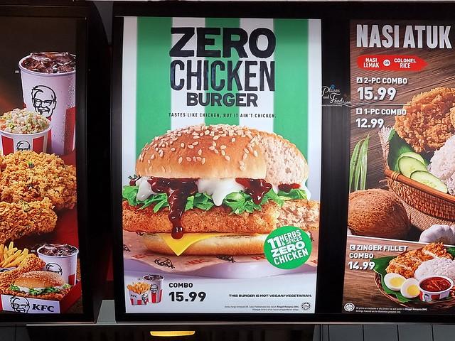 kfc zero green burger