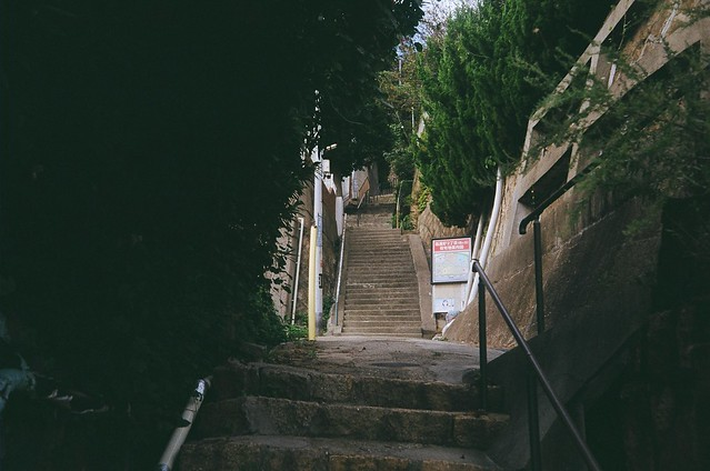 town of steps and slopes