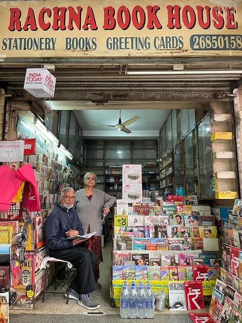 City Landmark - Rachna Book House, SDA Market