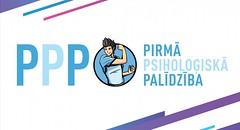 ppp_attels