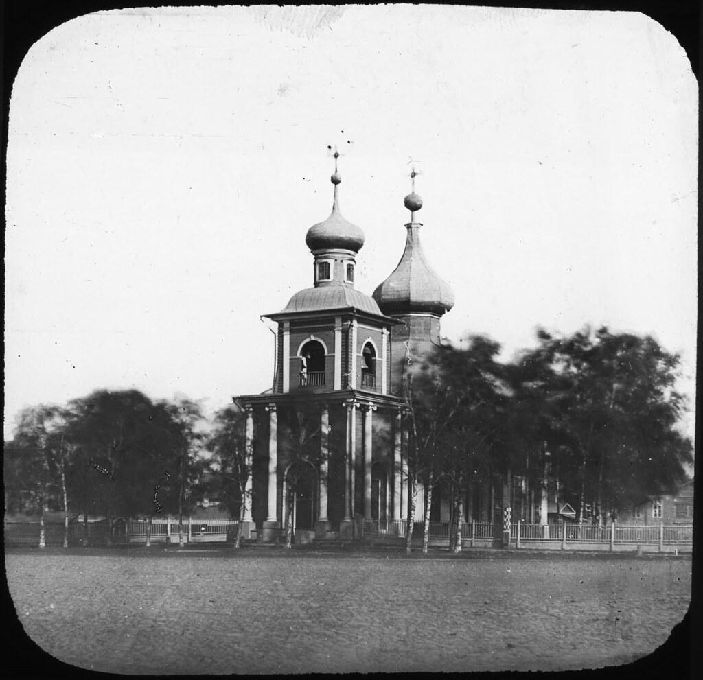 Церковь Св. Троицы. 1850-е