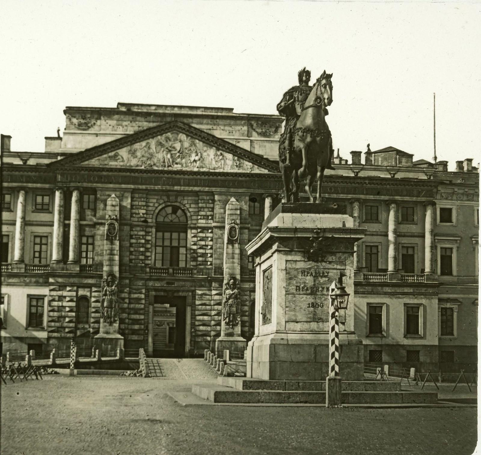 Инженерный замок. 1850-е