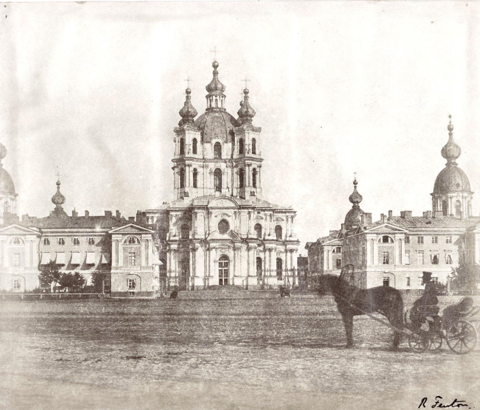 Смольный монастырь. 1852