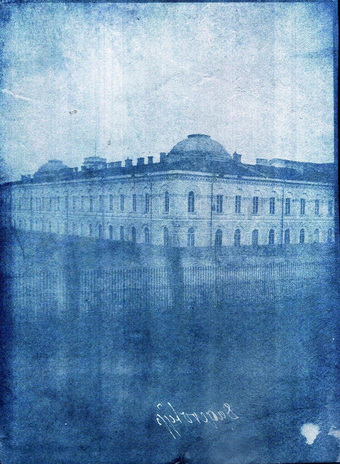 Здание флигеля Императорской Академии наук. 1840-е