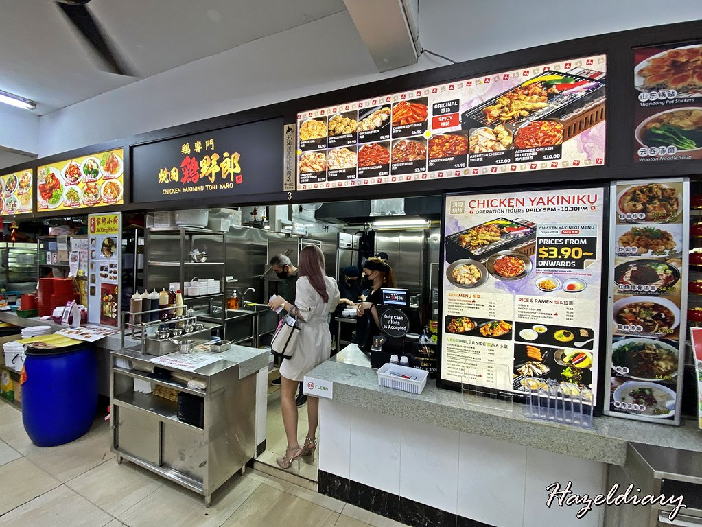 Chicken Yakiniku Tori Yaro-Keisuke Group-Geylang Singapore