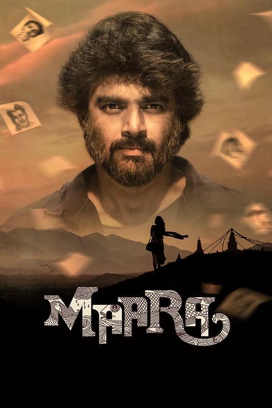 Maara Poster (Tamil)
