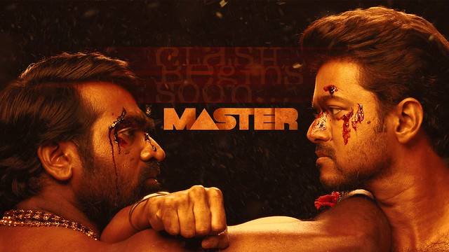 Master Poster Astro First