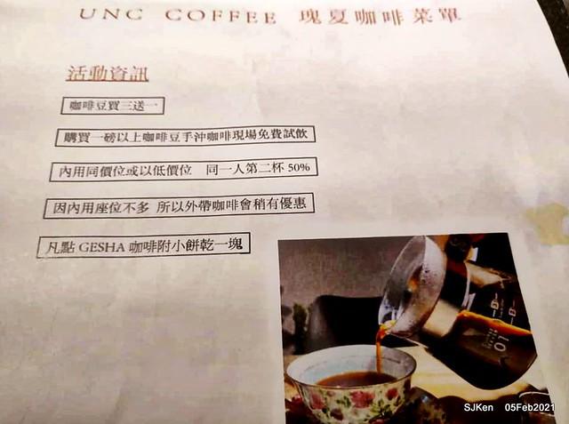 「瑰夏咖啡創始店」--- 尋一處城市桃花源,飲一杯手沖藝伎精品咖啡!