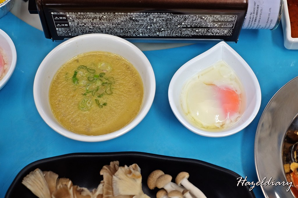 Chicken Yakiniku Tori Yaro-Keisuke Group-Onsen Egg