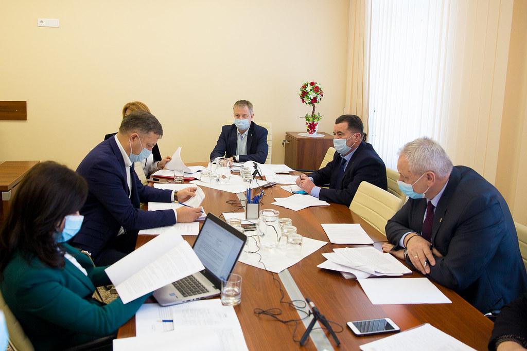 10.02.2021 Ședința Comisiei administrație publică