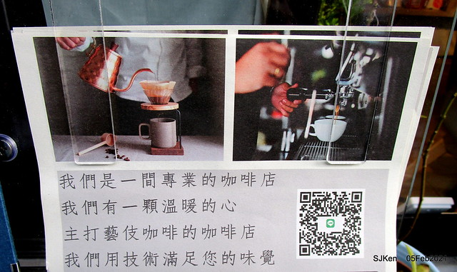 「瑰夏咖啡創始店」(UNCommon Coffe shop), Taipei, Taiwan, SJKen, Feb 5, 2021.