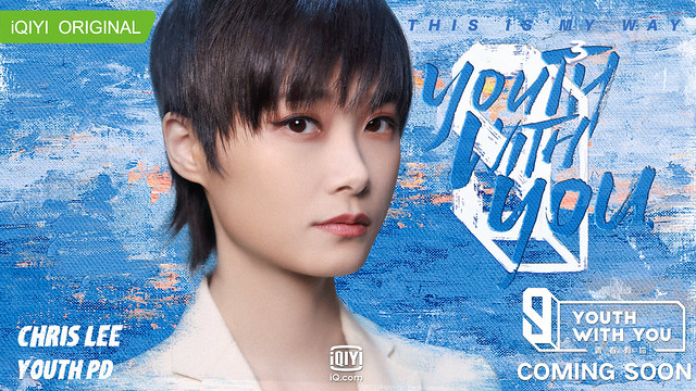 Chris Lee - PD - Youth With You 3