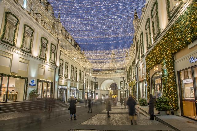 Selfie point. Moscow, Russia. Jan.2021 (0U4A5695)