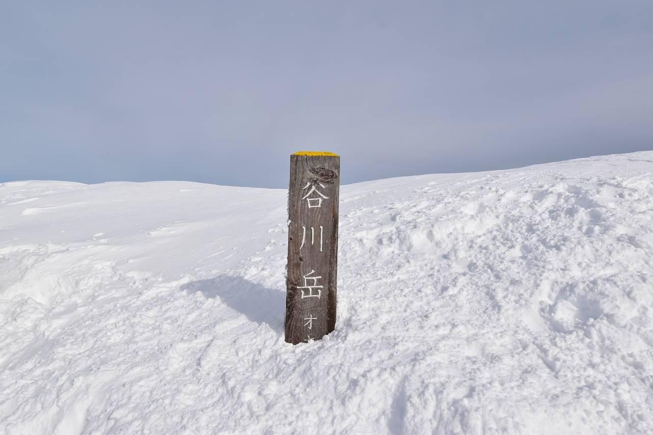 冬の谷川岳(天神尾根コース)雪山登山 山頂・オキの耳
