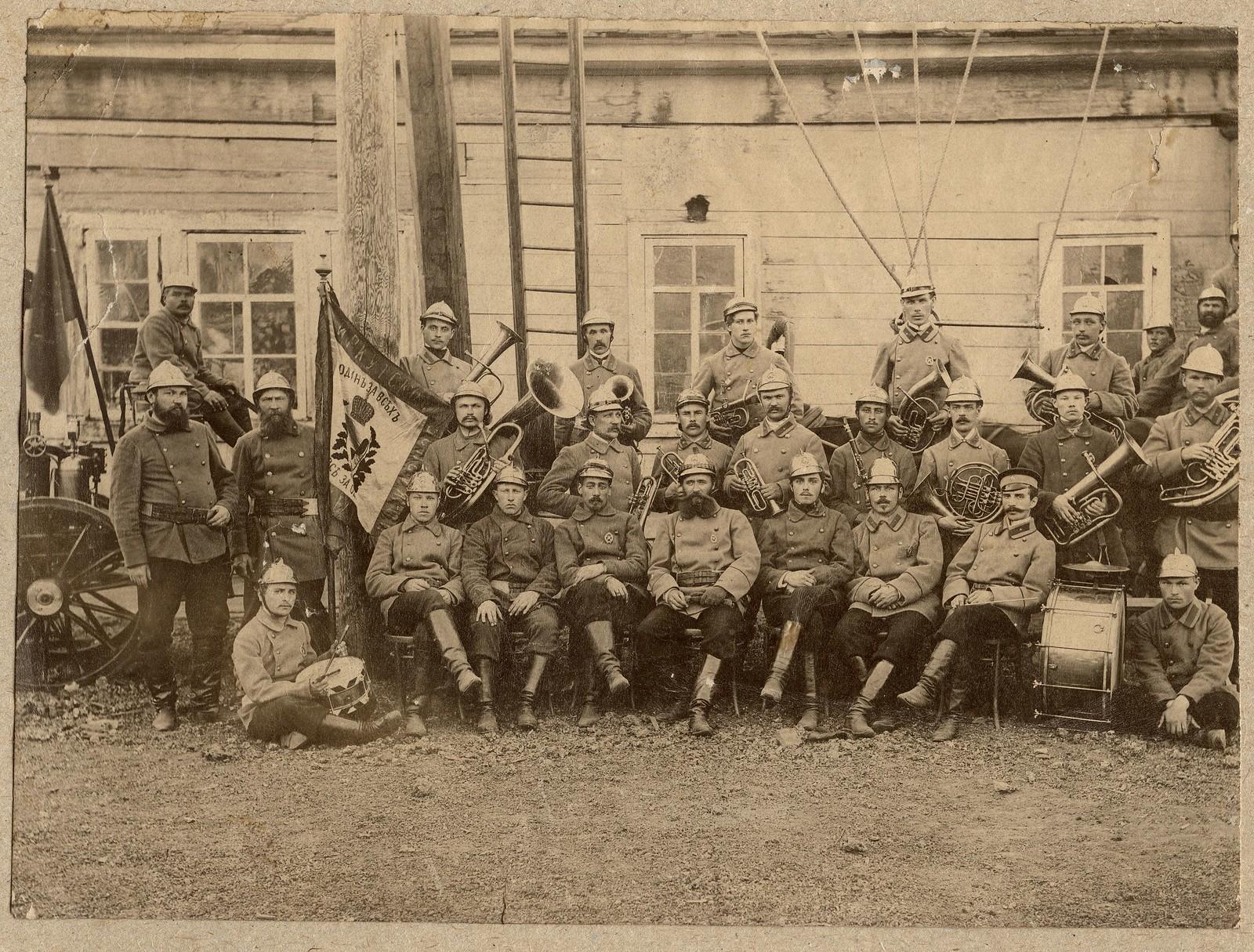 Оркестр добровольного пожарного общества, создан в 1903 г.