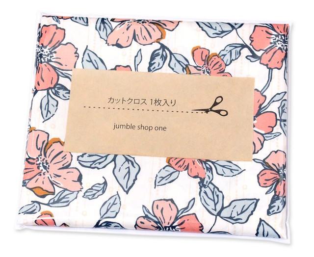 カットクロス Art Gallery Fabrics Homebody Crafted Blooms Vanilla