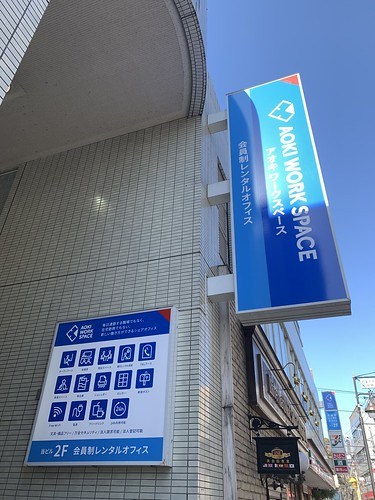 AOKI WORK SPACE