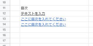 2021-02-11_13h15_29