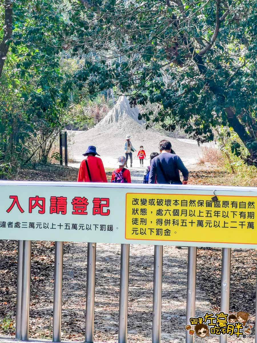 烏山頂泥火山地景自然保留區 高雄景點 -25