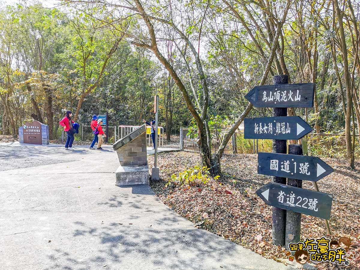 烏山頂泥火山地景自然保留區 高雄景點 -27
