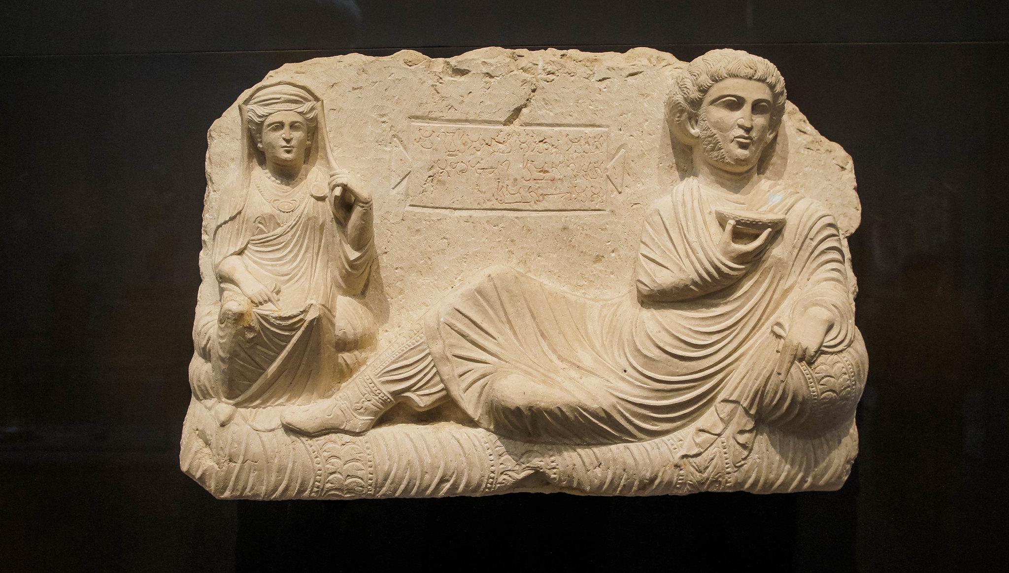 Palmyrene funerary portrait