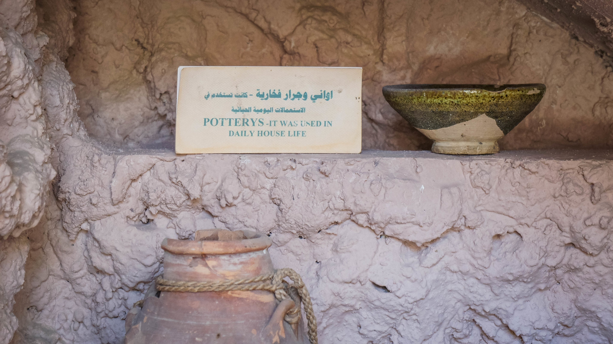 Informative museum