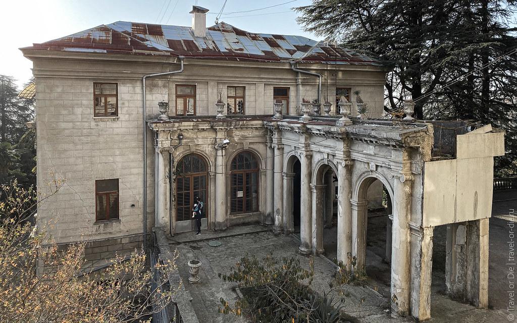 Санаторий-имени-Орджоникидзе-Сочи-Sanatorium-Ordzhonikidze---1207