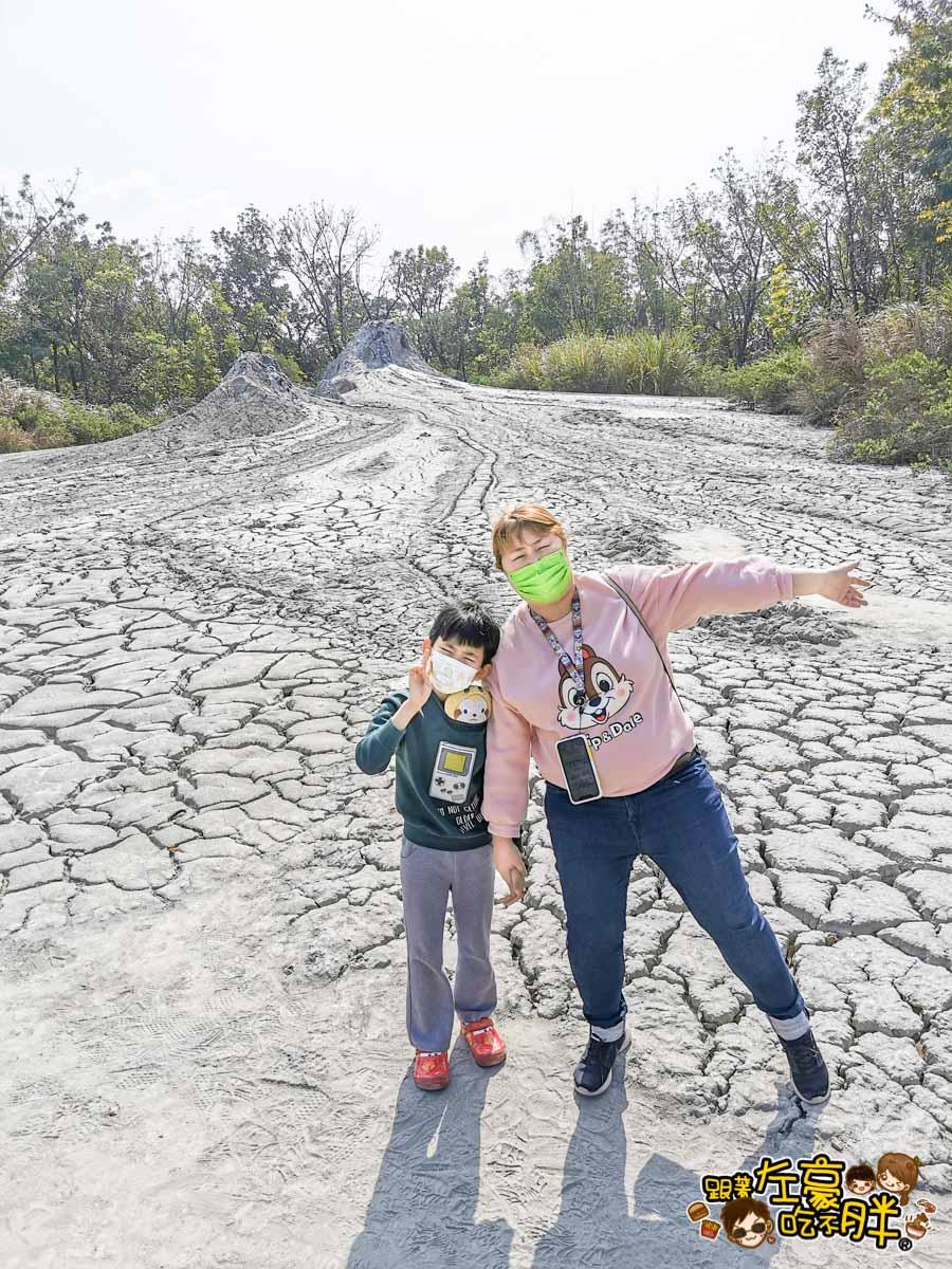 烏山頂泥火山地景自然保留區 高雄景點 -18
