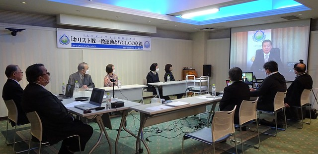 Japan-2020-12-17-UPF-Japan Commemorates First Anniversary of WCLC