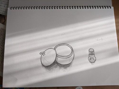 Drawn by Hana
