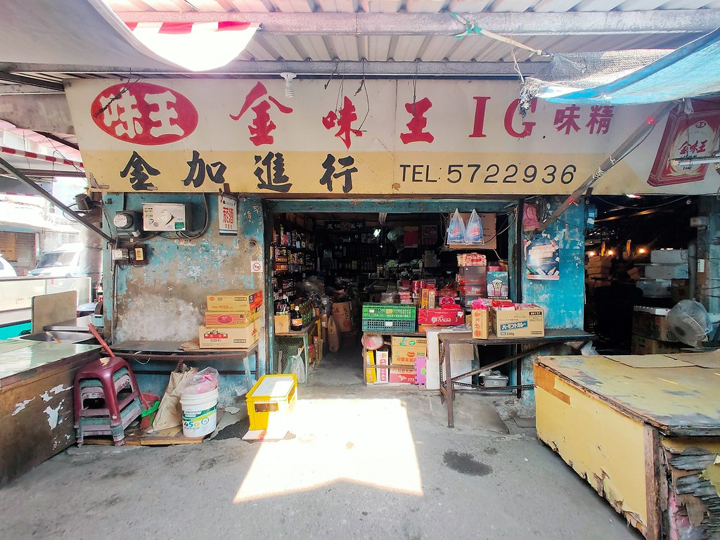 台南麻豆小吃之旅 (10)