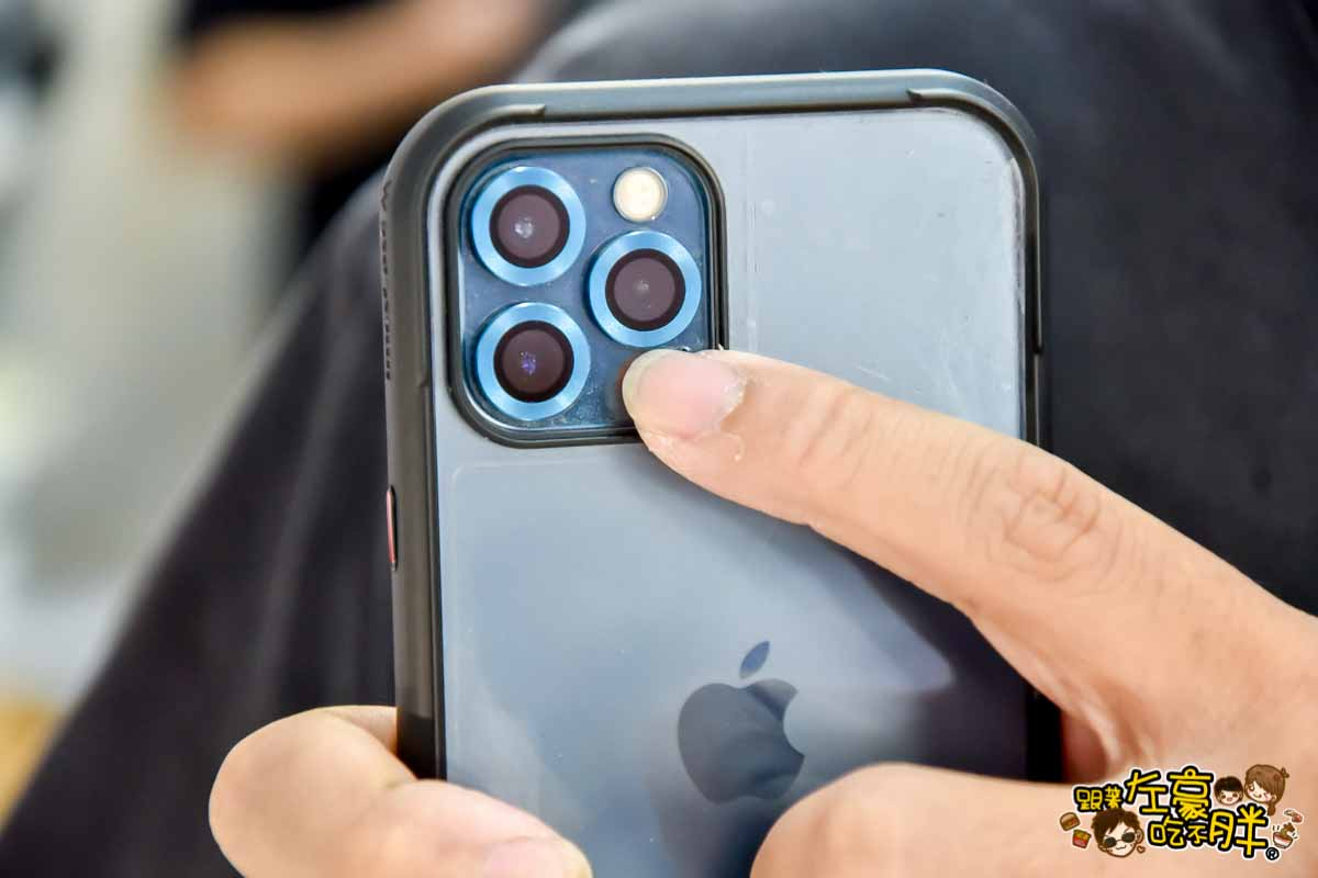 高雄蘋果手機維修 蘋果保衛戰 -32