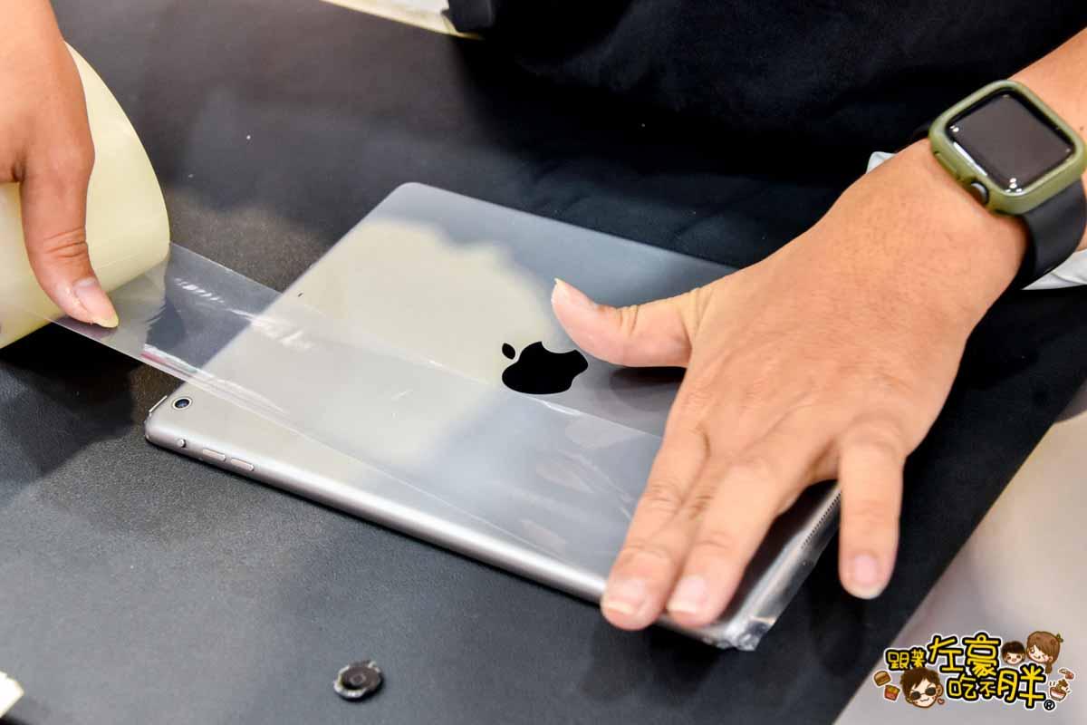 高雄蘋果手機維修 蘋果保衛戰 -14