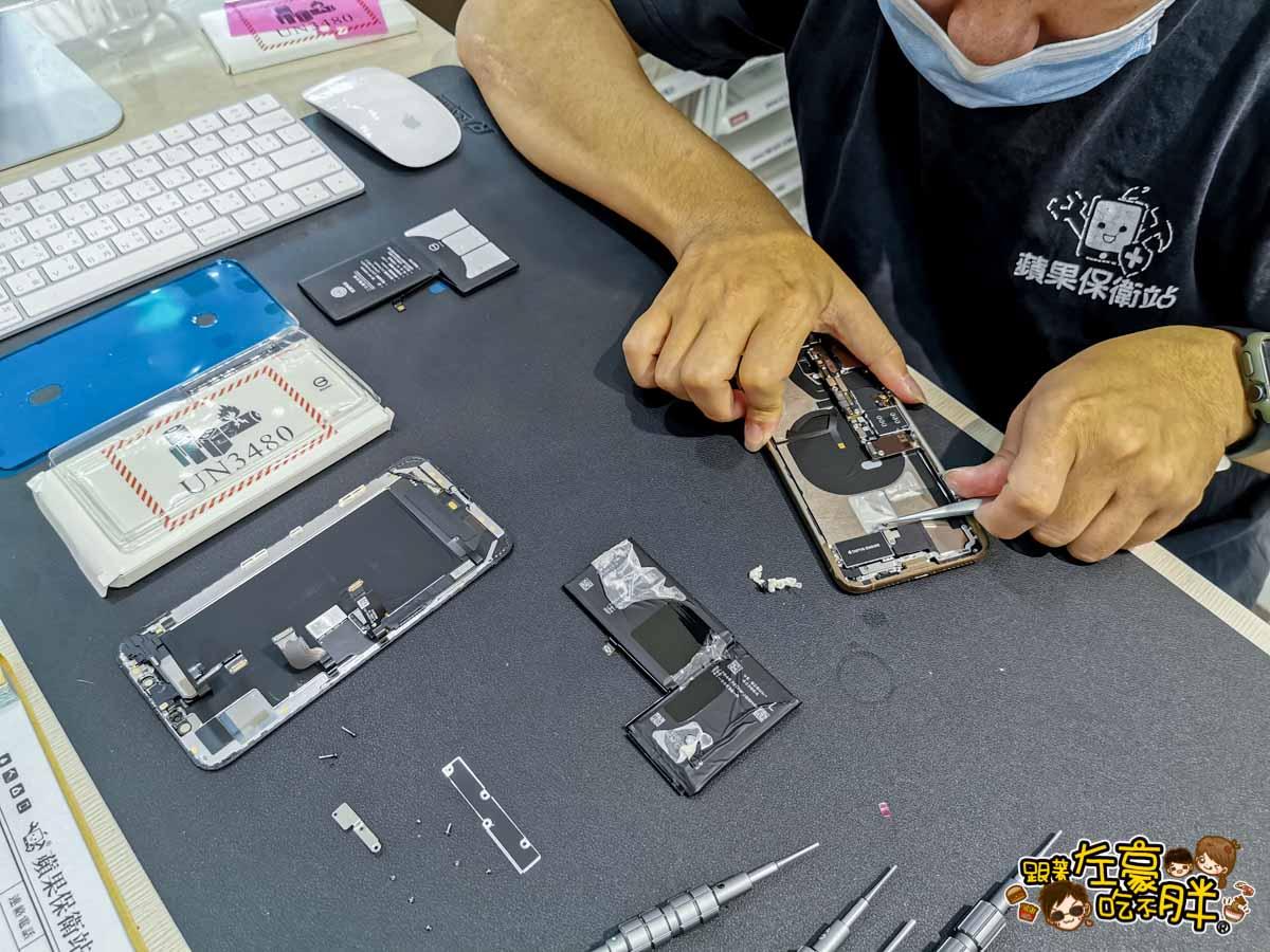 高雄蘋果手機維修 蘋果保衛戰 -51
