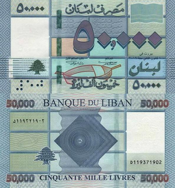50 000 Livres Libanon 2019, P94d
