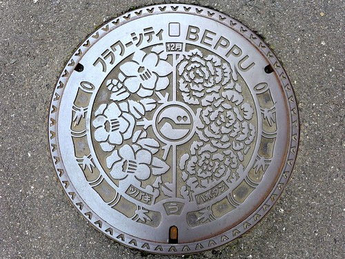 Beppu Oita, manhole cover 24 (大分県別府市のマンホール24)