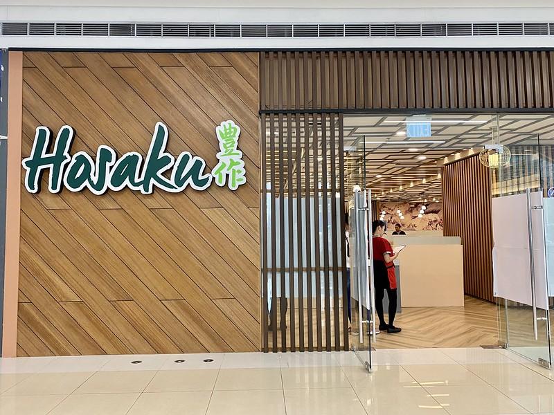 Hosaku, SM North Towers