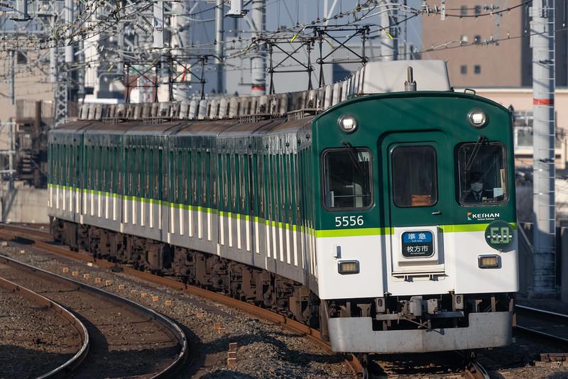Keihan Electric Railway series 5000