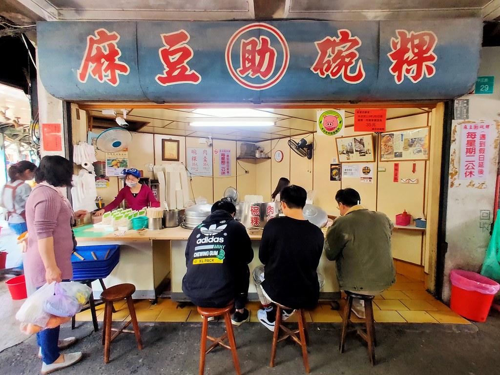台南麻豆小吃之旅 (15)