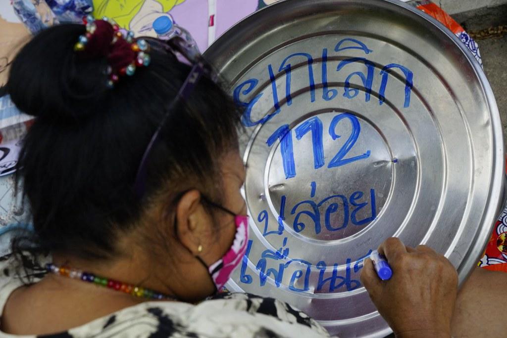 ประชาชนเขียนข้อความเรียกร้องให้ยกเลิกมาตรา 112 และปล่อยเพื่อนเรา