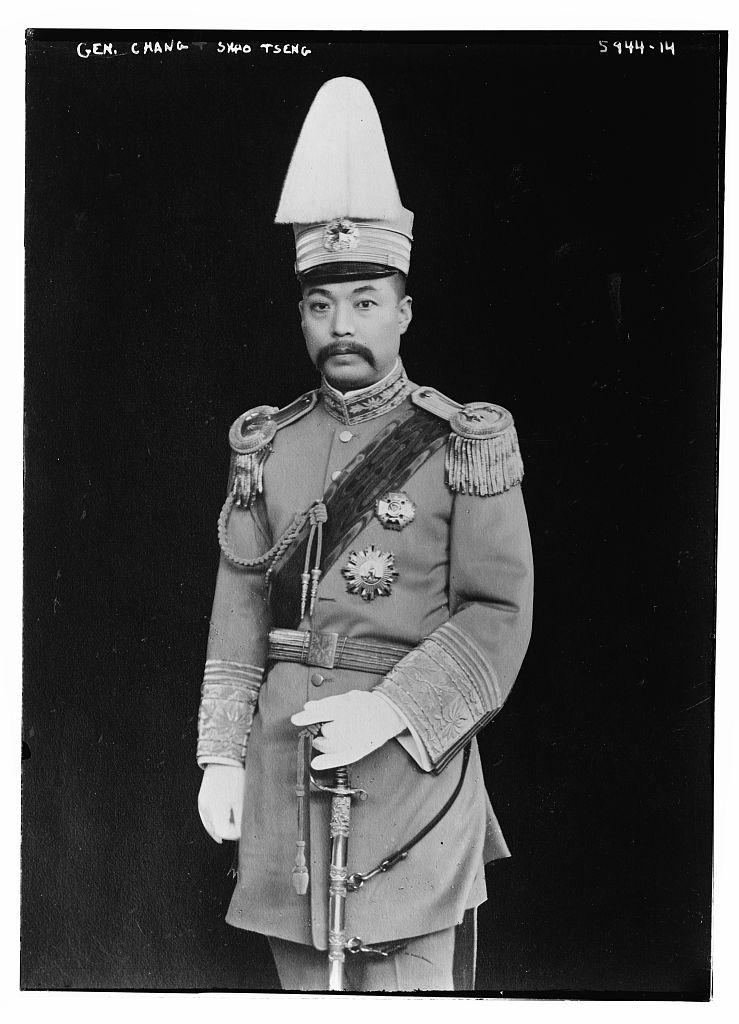Gen. Chang Skao Tseng (LOC)