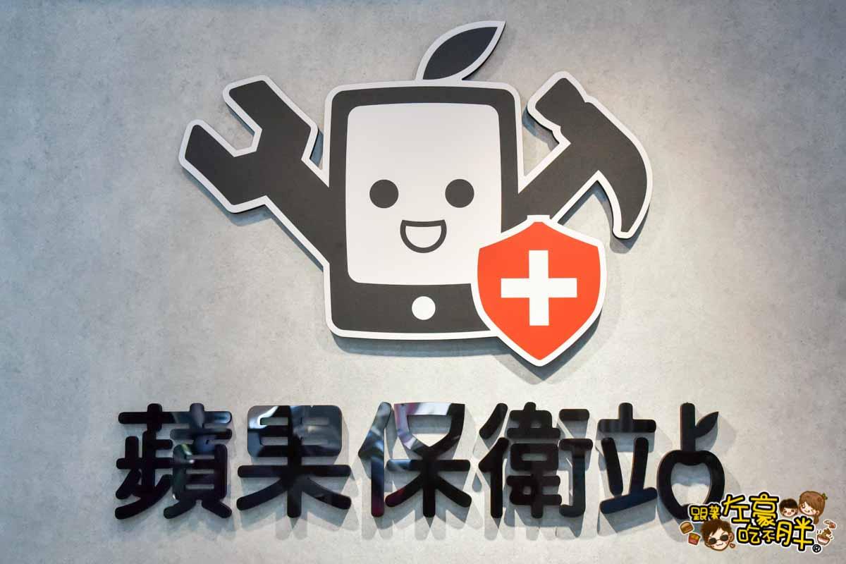 高雄蘋果手機維修 蘋果保衛戰 -85