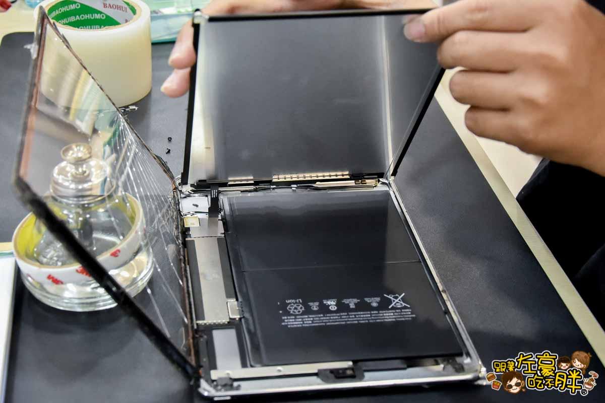 高雄蘋果手機維修 蘋果保衛戰 -7