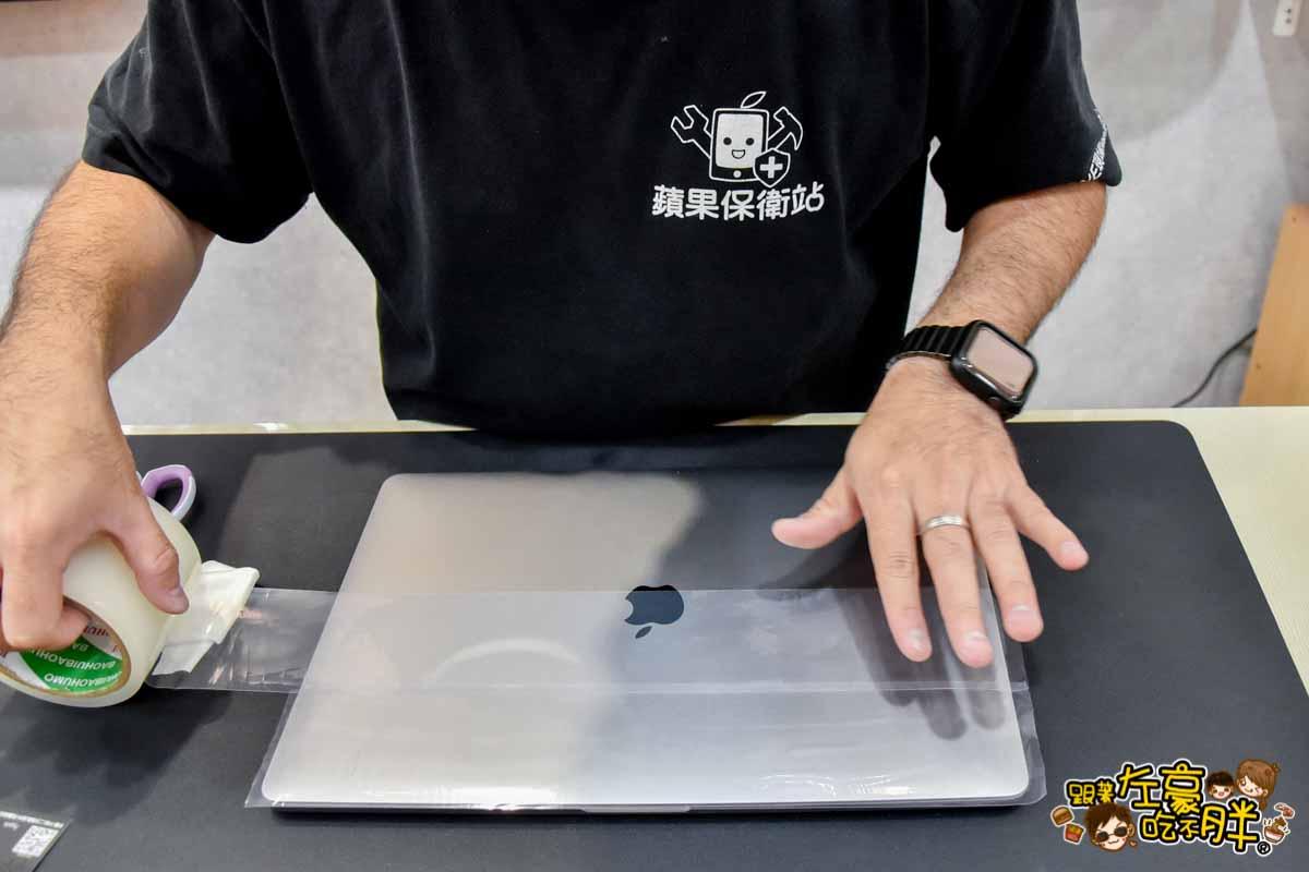 高雄蘋果手機維修 蘋果保衛戰 -18