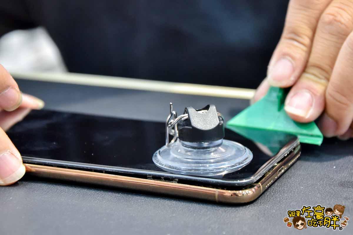 高雄蘋果手機維修 蘋果保衛戰 -43