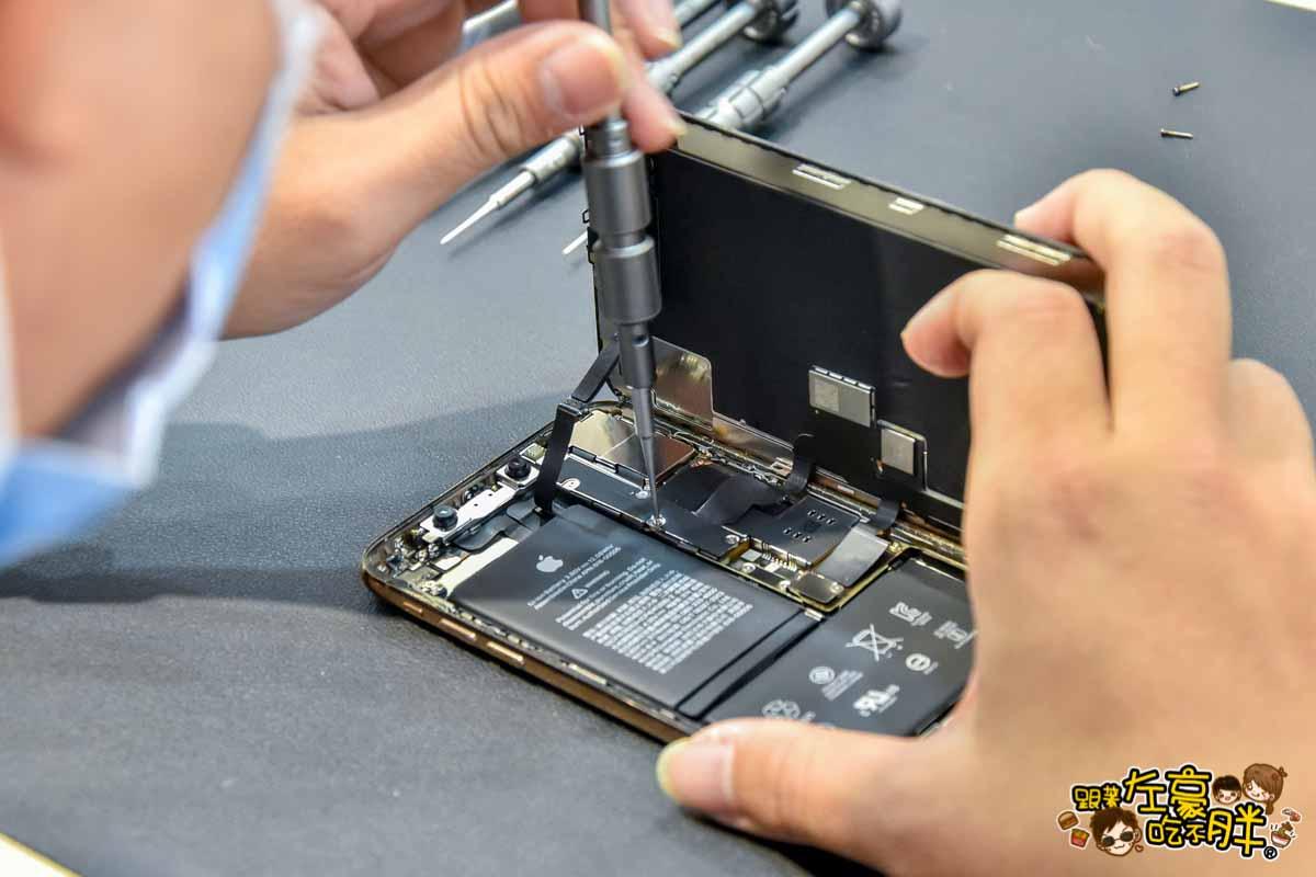 高雄蘋果手機維修 蘋果保衛戰 -44