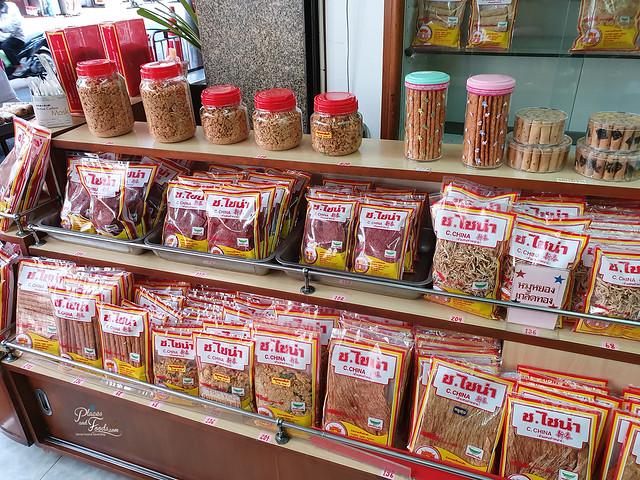 c china bangkok yaowarat