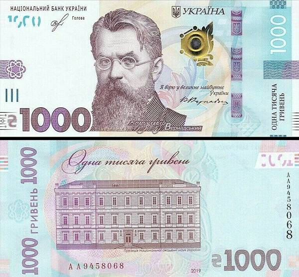 1000 Hriven Ukrajina 2019, P127Aa