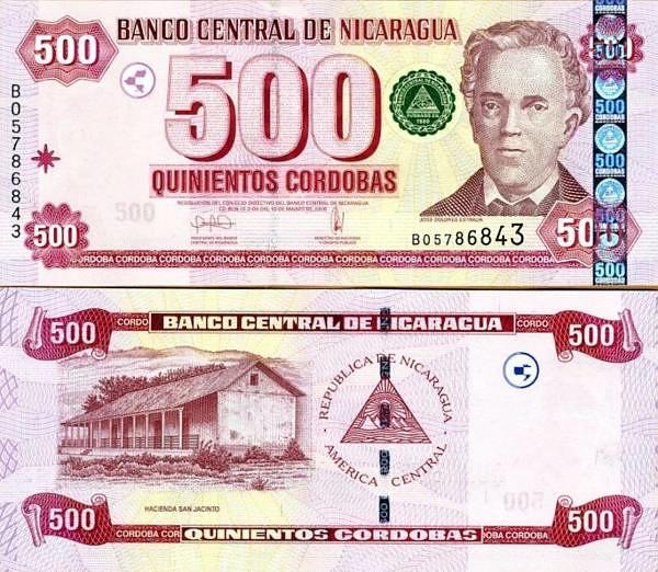 500 Cordobas Nikaragua 2006 P200