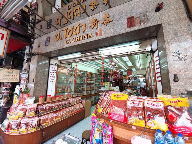 c china bangkok chinatown